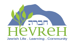 2018 retreat in partnership with Hevreh of Southern Berkshire