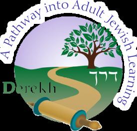derekh-logo-final